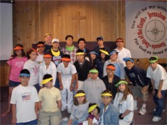 2004 ACBS camp, click for photos.