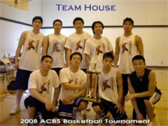 2008 ACBS 2nd Place.