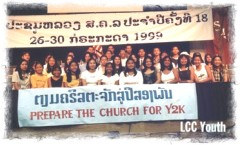 Lao Conference of Churches link (PBC).