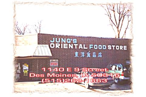 Jung's Oriental Food Store.